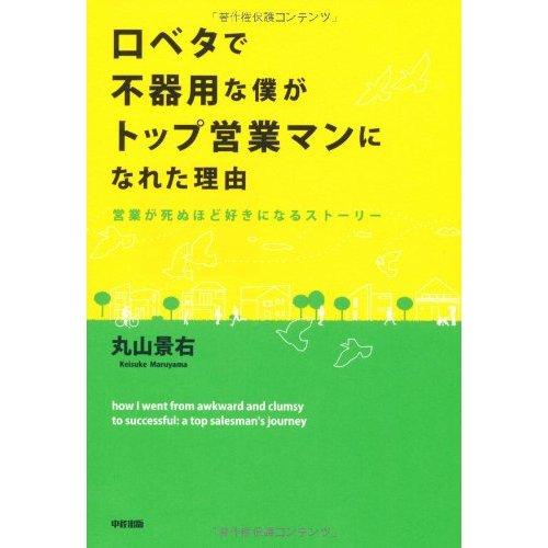2013-1梅田ブログ