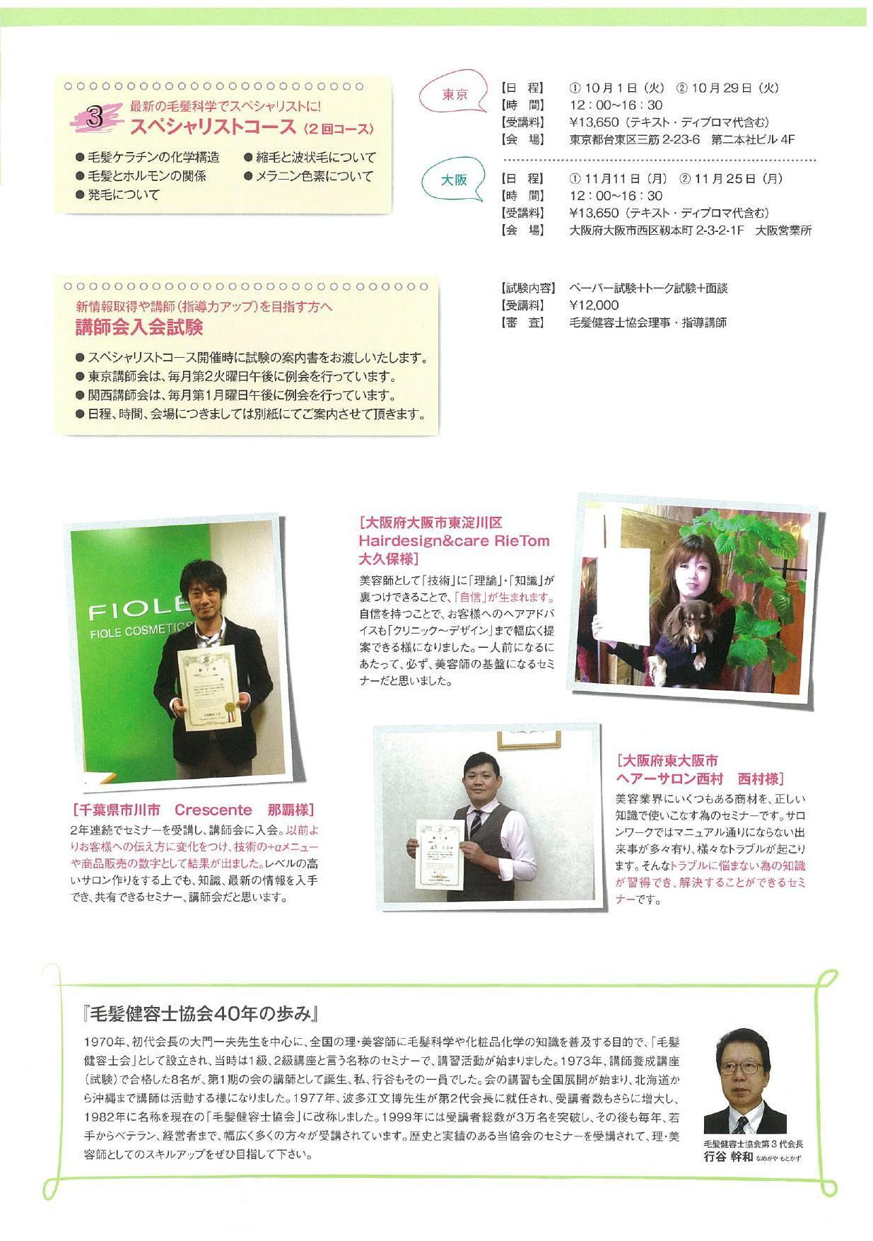 2013_hair0002