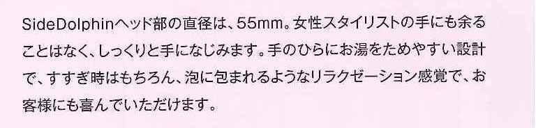 コピー (2) ~ 201309051047_0001