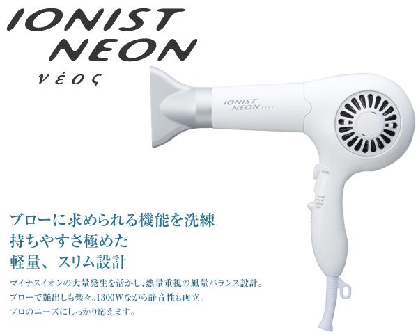 ionist-01