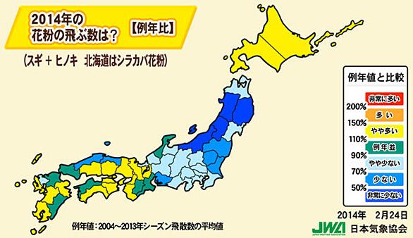 chart_large_2_20140224