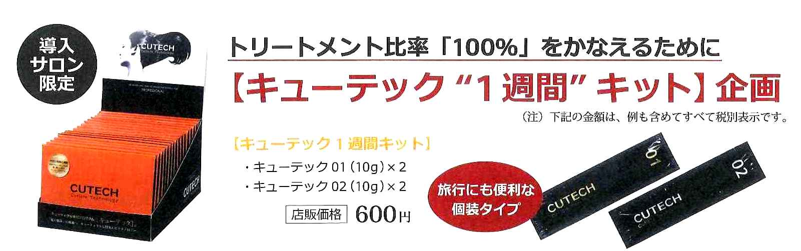 201404251109_0001