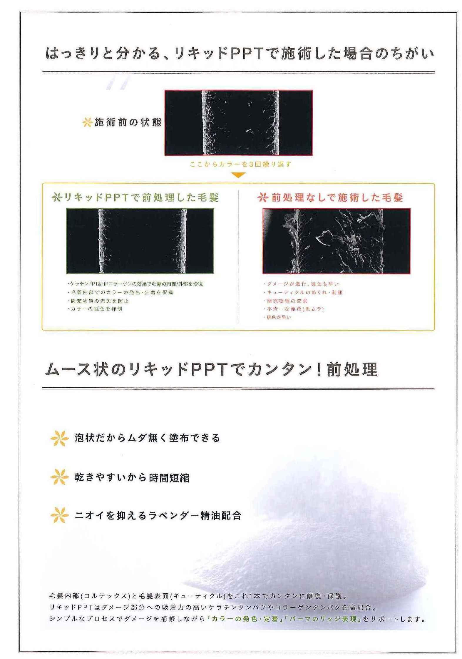 コピー ~ 201404171100_0002