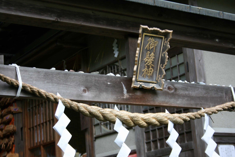 7.御髪神社