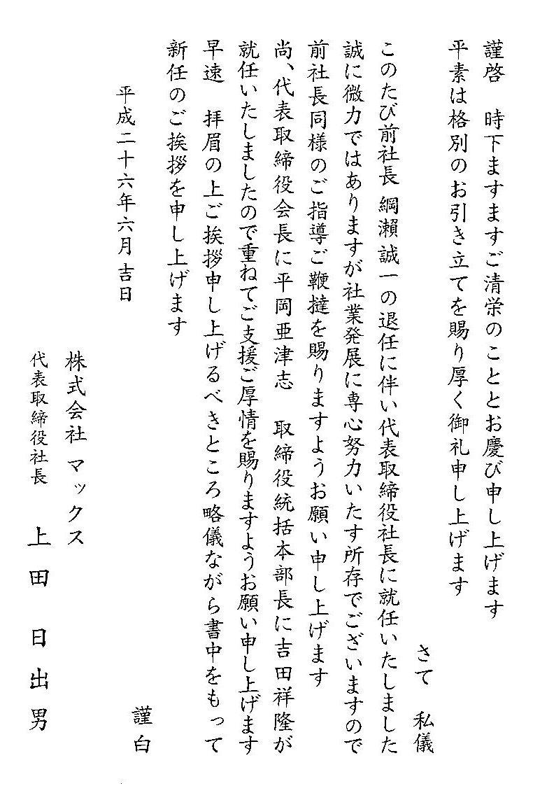 コピー ~ 201408011028_0001
