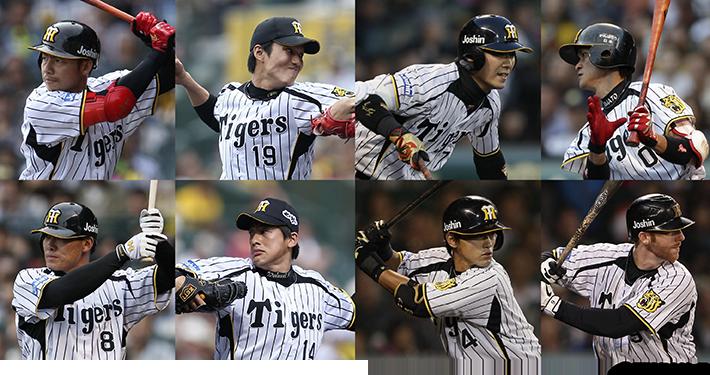 baseballyp2014