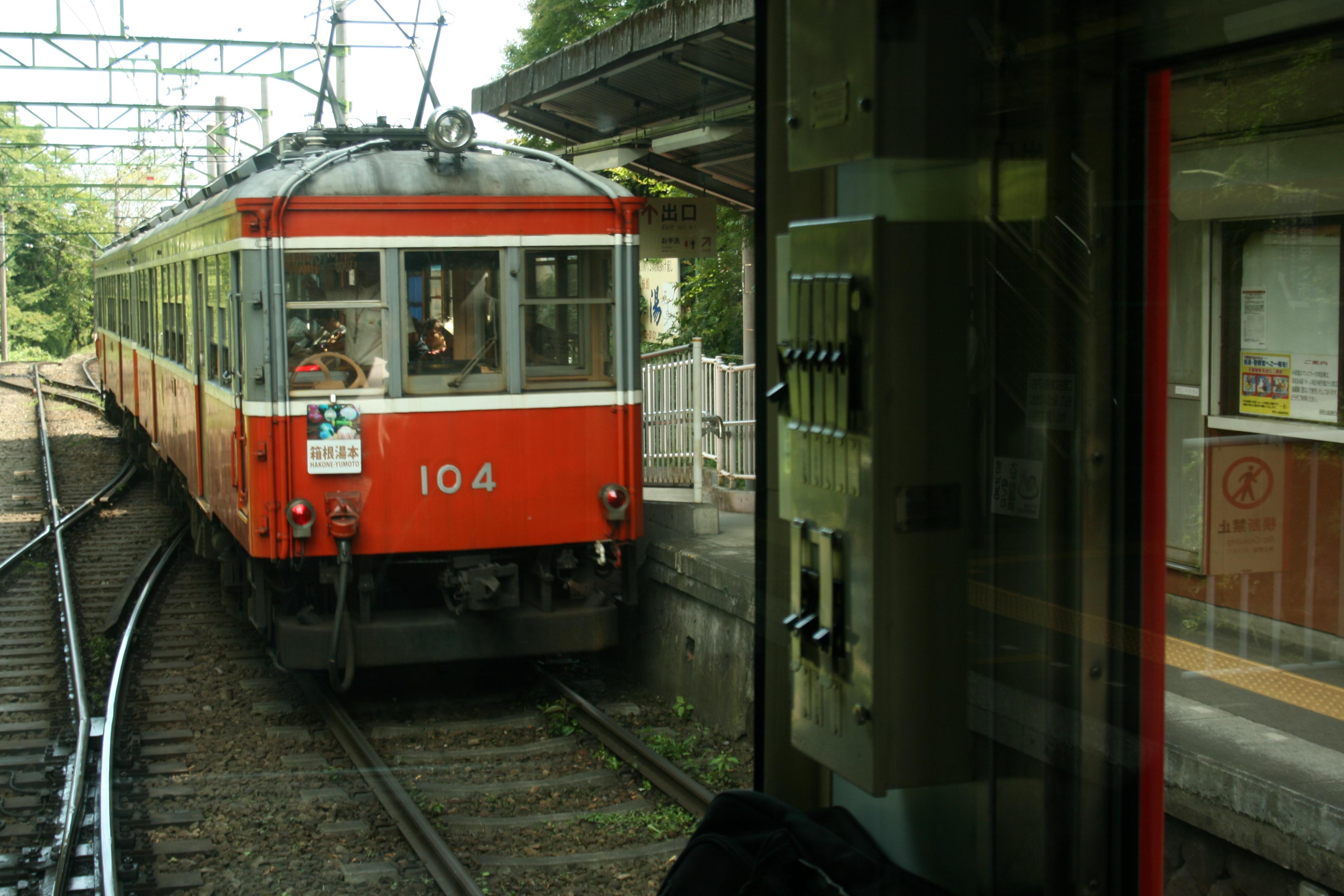 箱根登山鉄道①