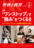 cover (5)