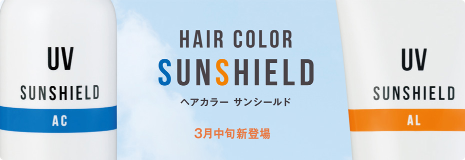 mainVisual02_sunshield
