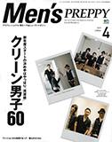 mens_preppy_1504