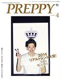 preppy_1504
