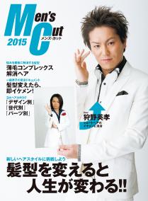 m15表紙最新号