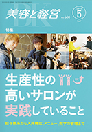 cover (9)