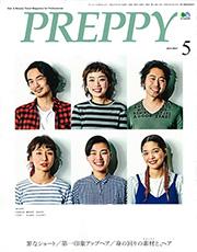 preppy_new