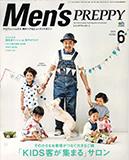 mens_preppy_1506