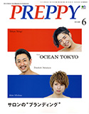 preppy_1506