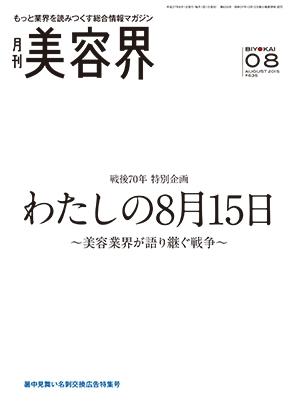 i_000853_1