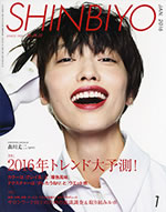 cover (17)
