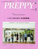 preppy_1601
