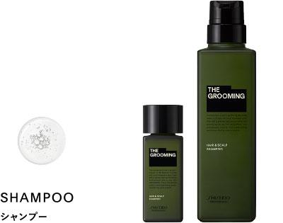 tg_hairscalp_lineup_shampoo