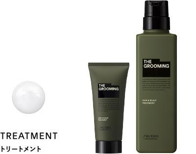 tg_hairscalp_lineup_treatment